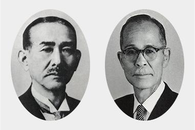 創立者 酒井嘉重先生と初代理事長 小泉憲一先生