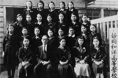 昭和25年3月「静岡和洋高等学校」の墨書も鮮やかな校名変更後専攻師範科生